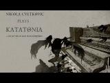 Nikola Cvetkovic Plays KATATONIA FULL ALBUM STREAM