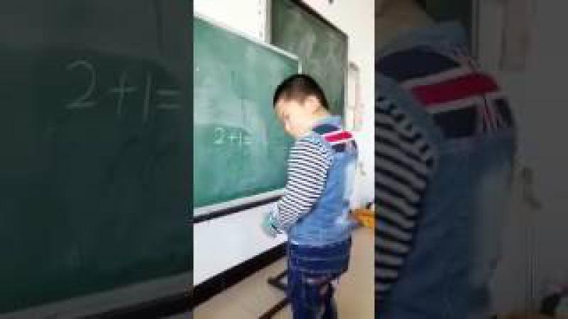 Мальчик не знает сколько будет два плюс один