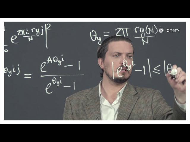 26 - Квантовые вычисления. Алгоритм Шора