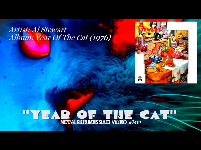 Year Of The Cat Al Stewart 1976 HD FLAC ~MetalGuruMessiah~