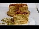 Торт МЕДОВИК (Рыжик) на сковороде,нежные и рассыпчатые коржи-СЕКРЕТ приготовления!Вкусно и просто!