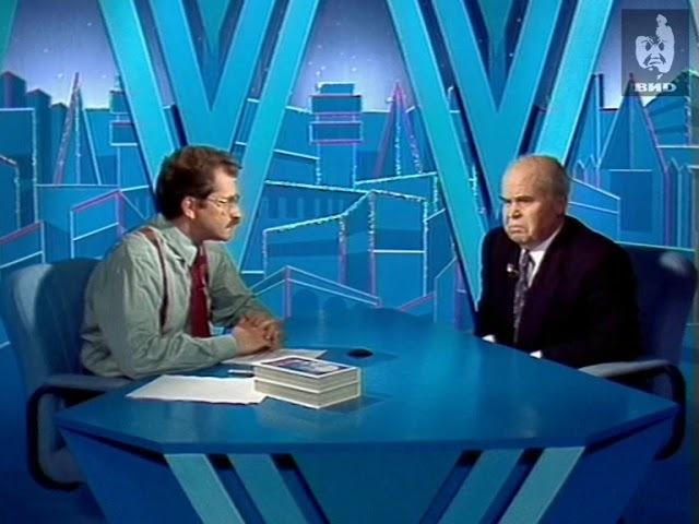 Час Пик (1-й канал Останкино, 06.07.1994)
