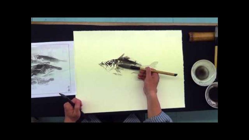 篠原貴之 水墨画塾 Vol.18 たらし込みで魚を描く