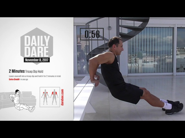 [ Daily Dare ] November 8, 2017: 2 Minutes Tricep Dip Hold