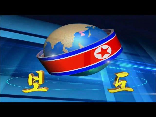Choson TV: KCTV 17시보도 03월 20일 107 (2018) [HD] [KOREAN]