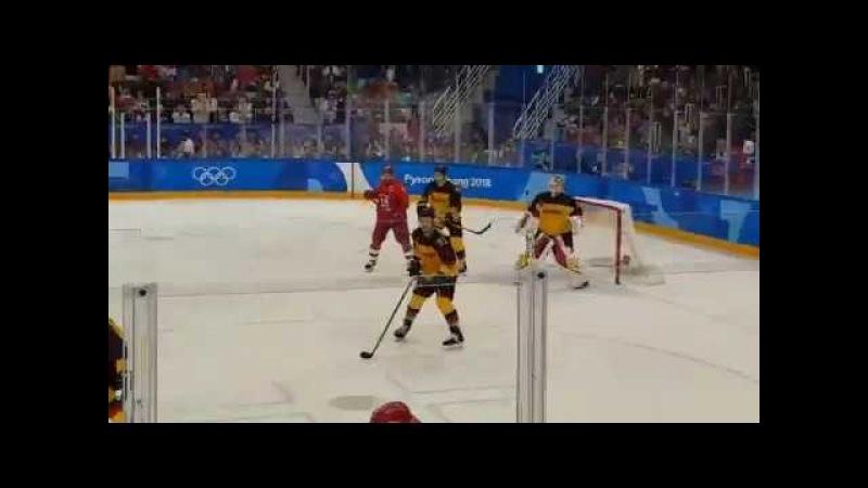 Победная шайба России,на олимпиаде 2018, снято с трибуны