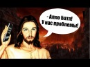 10 ПРИЧИН НЕ ДОВЕРЯТЬ РЕЛИГИИ