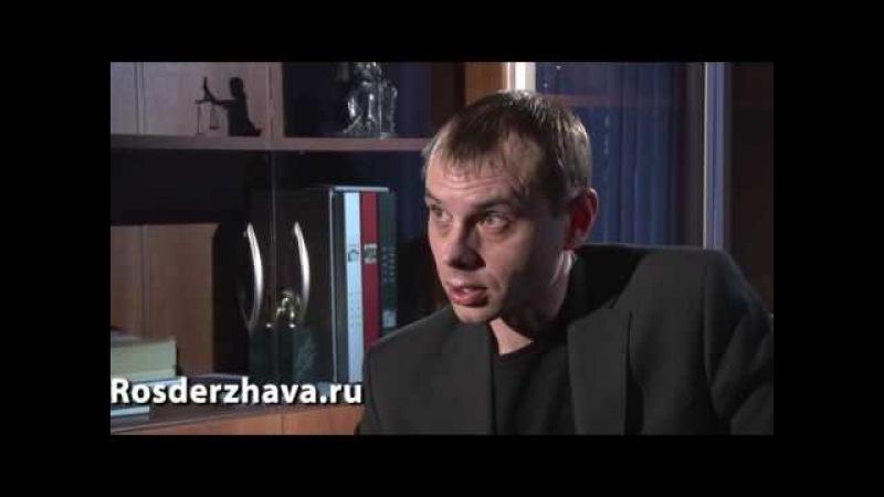 Беспредел! Часть 2 Впервые в России адвоката выкинули из зала суда!