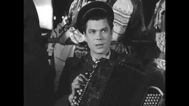 Эдуард Бредун - Ты одна (1960; муз. Юрия Владимировича Семеняко - ст. Николая Глейзарова)