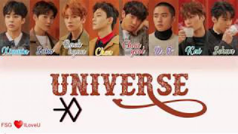 [Rus Sub] [Рус Саб] EXO 엑소 'Universe' MV