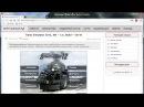 Видеоурок как установить дополнения на Trainz Simulator 2012