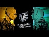VERSUS Fresh Blood 4 отбор заявок. Смоки Мо Oxxxymiron (ч.2)