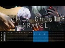 Tokyo Ghoul - Unravel - Fingerstyle Cover TAB Tutorial