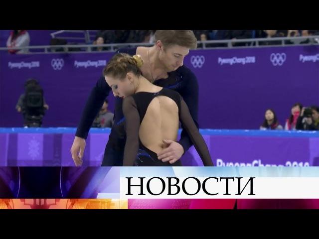 Российские пары показали идеальное катание в короткой программе на Олимпийских играх.