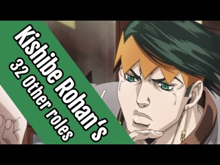 32 Anime Characters That Share The Same Voice Actor as JoJo's Bizarre Adventure Kishibe Rohan