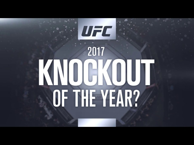 Нокаут 2017 года в UFC yjrfen 2017 ujlf d ufc