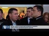 Новости Псков # Итоговый выпуск от 27.01.2018