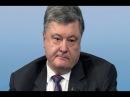 Порошенко назвали «преступником» в эфире украинского канала