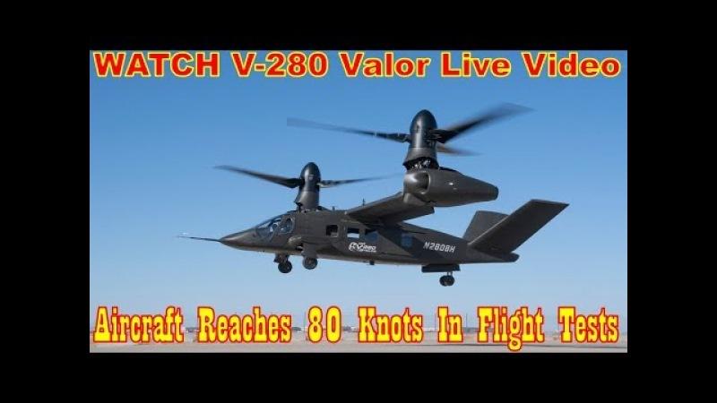 WATCH V 280 Valor Tilt Rotor Aircraft Reaches 80 Knots in Flight Tests