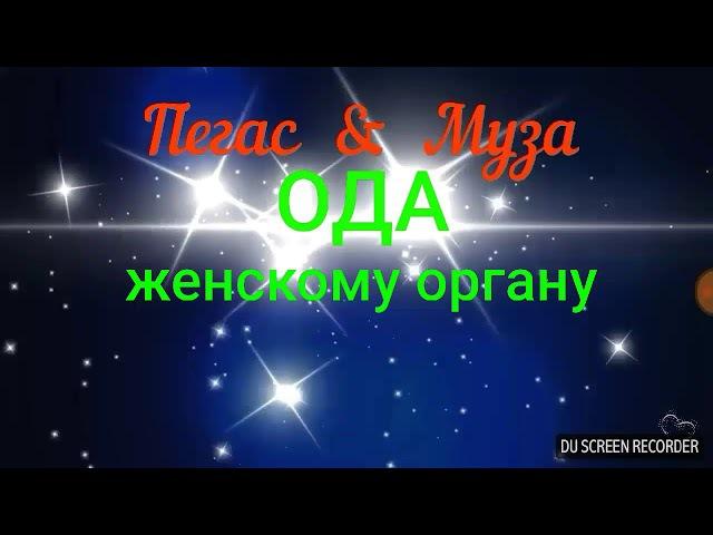 Русская нецензурная поэзия--Н.А.Некрасов,И.С.Тургенев
