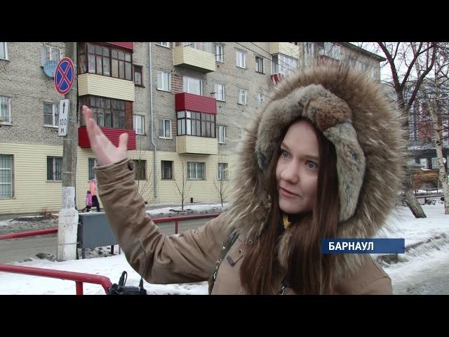 Кто в Барнауле отвечает за очистку крыш от наледи и какие места лучше обходить стороной?