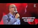 Anvar G'aniyev - Oh sevaman   Анвар Ганиев - Ох севаман (concert version MUVAD VIDEO)