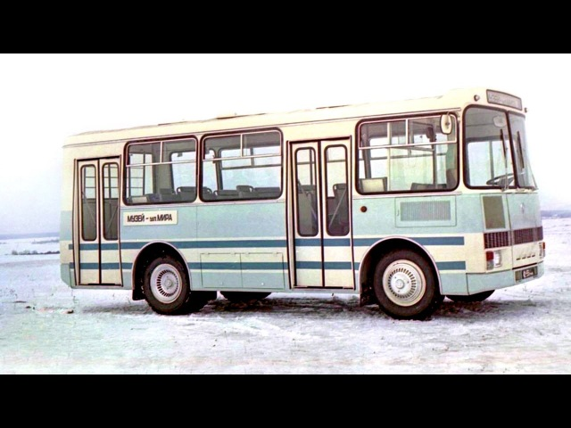 ПАЗ 3203 ЭЦ 118,120 12 1972 12 1973