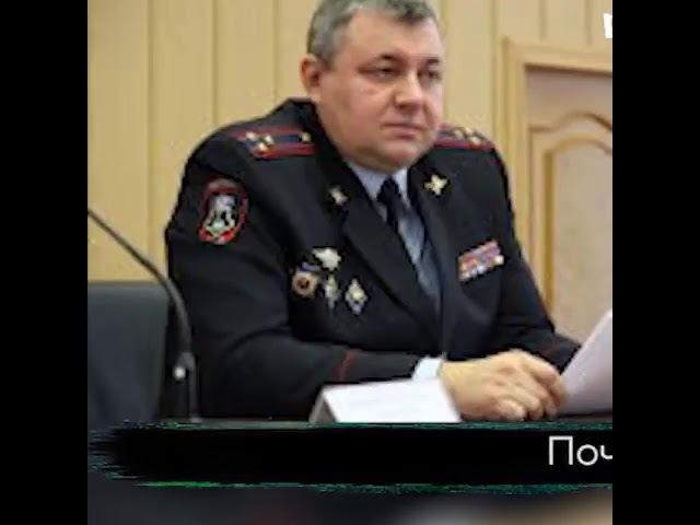 Росгвардия Это аудио с совещания российских силовиков