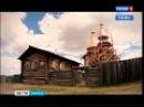 Премьера фильм Русский апостол Америки состоится 19 августа на канале Россия