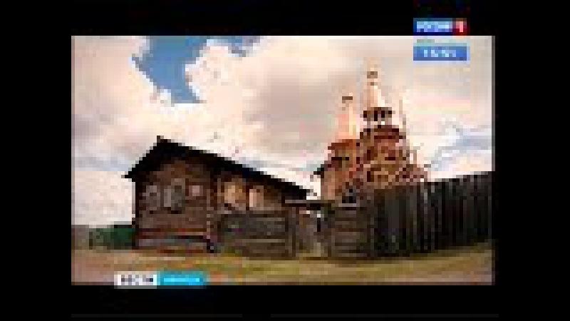 Премьера фильм «Русский апостол Америки» состоится 19 августа на канале «Россия ...