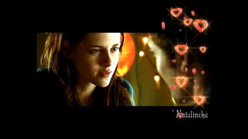 Twilight - Мой ласковый и нежный зверь