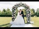 Свадьба Олега и Виктории в павильоне Летнего Дворца