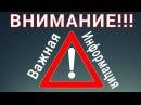 Новые тарифы Яндекс такси для водителей дно уже рядом