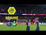 Paris Saint-Germain - AS Saint-Etienne (3-0) - R