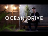 Duke Dumont - Ocean Drive (cover by Val Pivchenko)