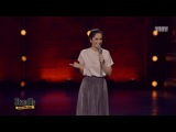 Stand Up Юля Ахмедова - Легализация марихуаны