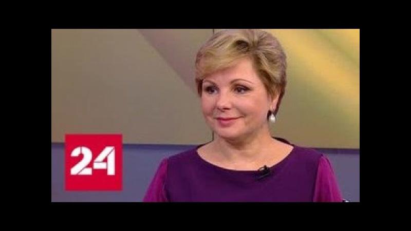 Елена Гагарина о выставке