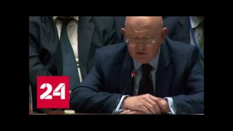 Россия заблокировала японский проект резолюции СБ ООН о продлении мандата СМР - ...