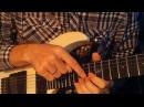 Убираем неумелый срач аля Слэш при исполнении бэндов и вибрато на гитаре перезалив