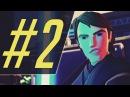 Прохождение Disney Infinity 3.0: Twilight of the Republic 2