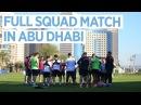 Тренировка в Абу-Даби 15 марта 2018