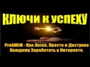 ProkMLM Презентация проекта ПрокМЛМ