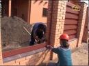 Дом из клееного бруса (часть 3). Строительство забора из кирпича.
