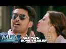Hey Indu Song Trailer MLA Movie Nandamuri Kalyan Ram Kajal Aggarwal