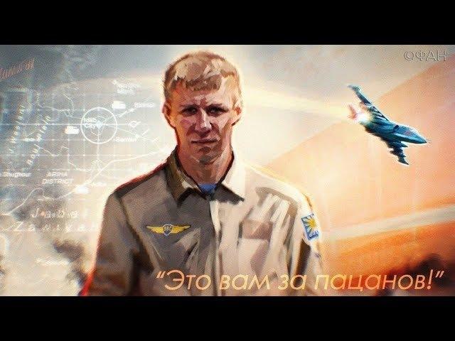 Ace Combat Infinity Russian Team 18. Base Hard, MiG-35, Su-34 BD, Su-37 Rena, Su-25 Raven, 4x