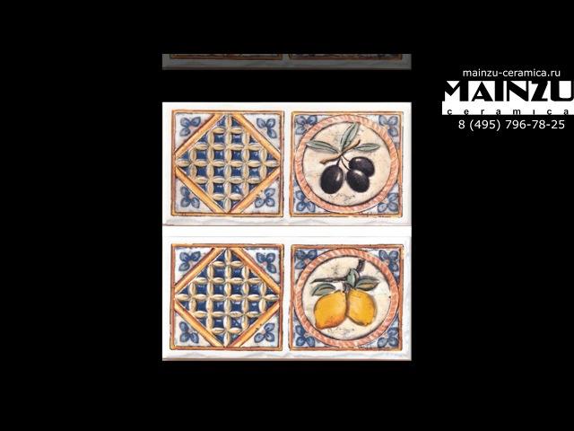 Mainzu Ceramica Estil Antic