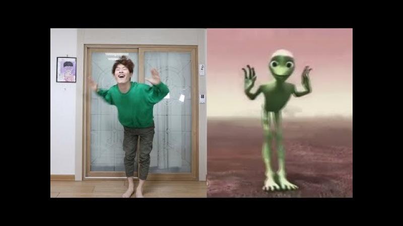 Green Alien vs GoToe AlienDancing Dame tu cosita dance [GoToe PARODY]