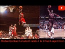 Michael Jordan: Greatest Combo 1 2 Foot Leaper Ever.