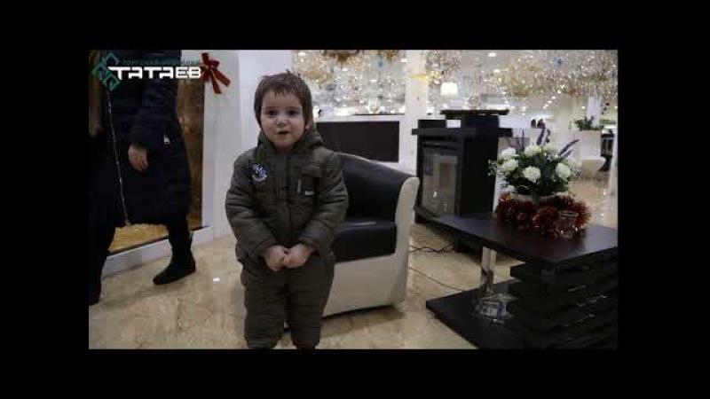 наш самый юный покупатель в ТК ТАТАЕВ