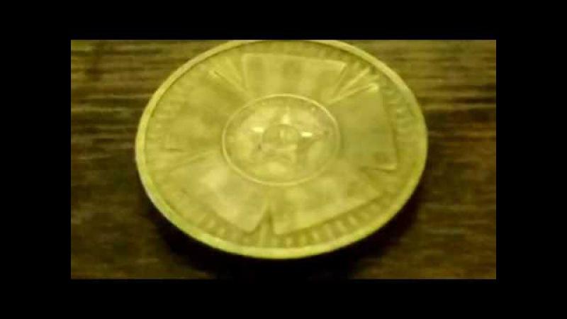 обзор монеты 10р.2010г.65 лет победы. цена